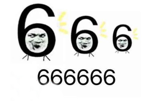 Image result for 666 意思